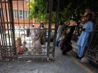 پشاور کا لیڈی ریڈنگ اسپتال میدان جنگ کا سما ں