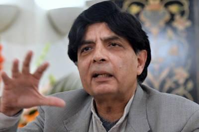 پاکستان کرکٹ ٹیم کے بھارت جانے کی پیشکش کو کسی صورت قبول نہ کیا جائے : وزیرداخلہ