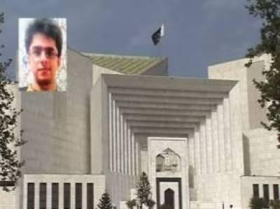 زین قتل کیس:ملزمان طاقتورہیں اکیلی کچھ نہیں کرسکتی،والدہ کا بیان