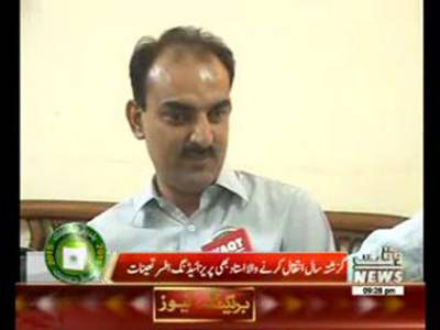 Election Commission Sindh Appointed Blind teacher As Presiding Officer