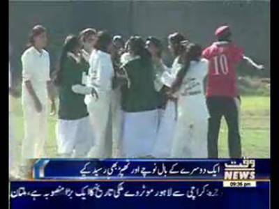 Girls Fight During Multan Inter College Football Match