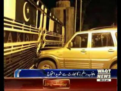 Indian Driver Hit Jeep at Wagah Border Gate