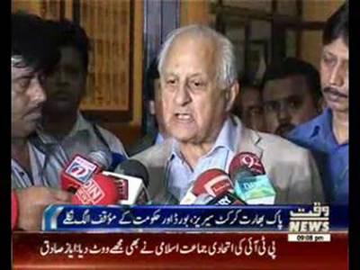 Sheryar Khan About Pak India Cricket Series