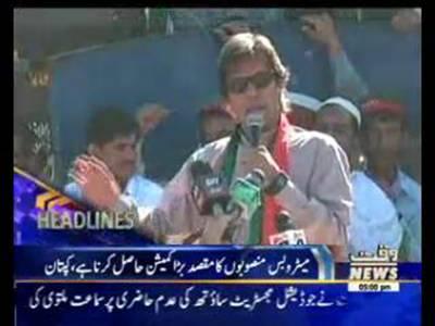 Waqt news Headlines 05:00 PM 16 November 2015