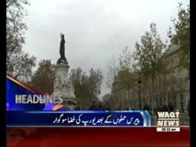 Waqtnews Headlines 09:00 AM 16 November 2015