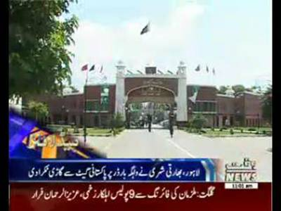 Waqtnews Headlines 11:00 AM 16 November 2015