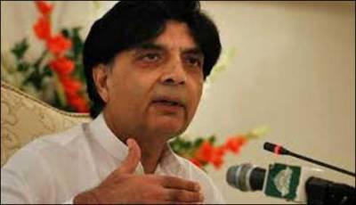 پاسپورٹ کا حصول ہر پاکستانی کا بنیادی حق ہے, وی آئی پی کلچر کا خاتمہ کردیا : چوہدری نثار