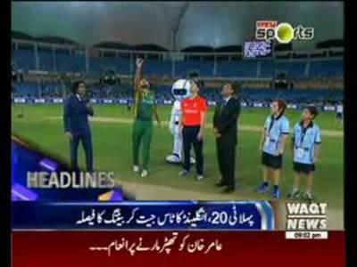 Waqt News Headlines 09:00 PM 26 November 2015