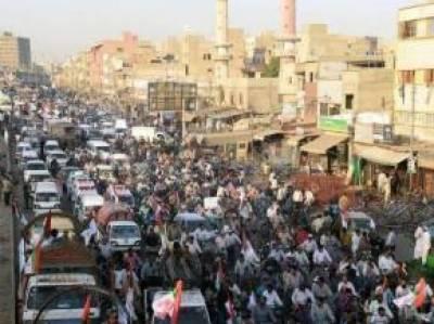کراچی:ایم کیوایم کی کارکنوں کی گرفتاریوں کیخلاف ریلی