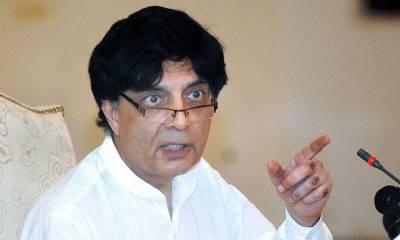 کراچی آپریشن میں مزید تیزی لائی جائے گی۔ڈاکٹر عاصم کیس پر جو بھی ہوگا،قانون کے مطابق ہوگا: چوہدری نثار