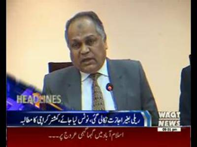 Waqtnews Headlines 09:00 PM 28 November 2015