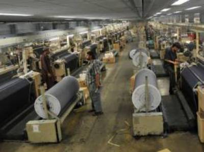 مہنگی بجلی اور گیس کے باعث 30 فیصد ٹیکسٹائل ملیں بند ہوچکی ہیں اورہزاروں مزدوربے روزگار ہوچکے ہیں: صدراپٹما پنجاب