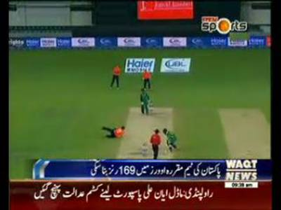 England beat Pakistan in T20 series