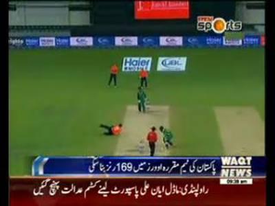 England beat Pakistan in T20 series