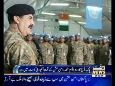 Pakistan proud of its historic role in world peace: Raheel Sharif