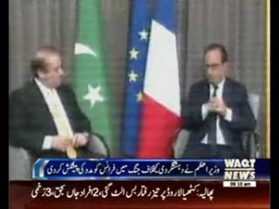 PM Nawaz extends counter-terrorism cooperation to France