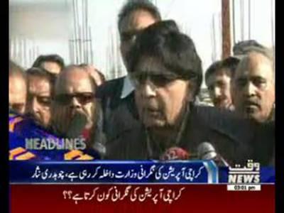 Waqtnews Headlines 03:00 PM 28 November 2015