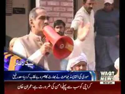 Waqtnews Headlines 05:00 PM 28 November 2015
