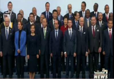فرانس میں ماحولیاتی تبدیلیوں سے متعلق عالمی کانفرنس کا آغاز ہوگیا