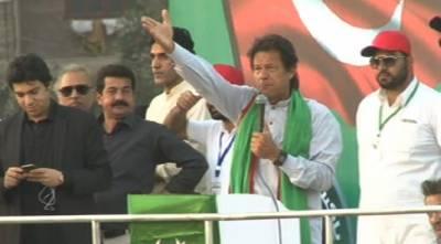ملک میں الیکشن کے نام پر ڈرامہ ہوتا ہے:عمران خان