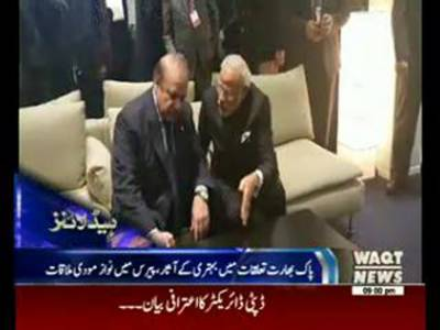 Waqt News Headlines 09:00 PM 30 November 2015
