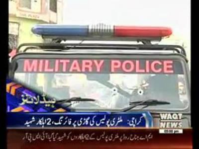 Waqtnews Headlines 05:00 PM 01 December 2015