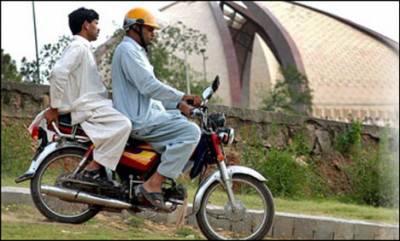 کراچی سمیت سندھ بھر میں شہدائے کربلا کے چہلم کے موقع پر دو روز کیلئے موٹرسائیکل کی ڈبل سواری پرپابندی عائد