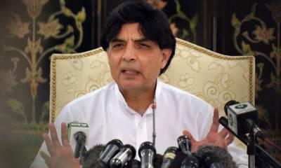 عمران فاروق قتل کیس کی ایف آئی آر پاکستان میں درج کرنے کا فیصلہ،کراچی آپریشن مزید تیز کیا جائے گا, دہشت گردوں کو منہ توڑ جواب دیں گے :وزیر داخلہ