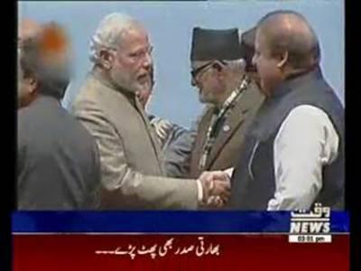 Waqtnews Headlines 03:00 PM 01 December 2015