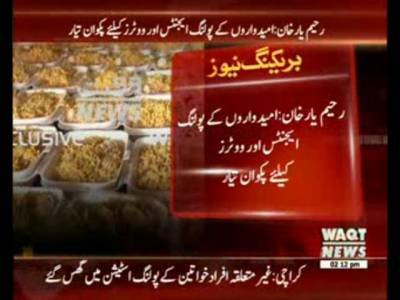 Dishes Ready For Candidates In Rahim Yar Khan
