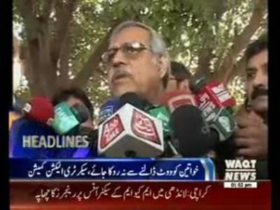 Waqtnews Headlines 01:00 PM 05 December 2015