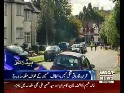 Waqtnews Headlines 05:00 PM 05 December 2015