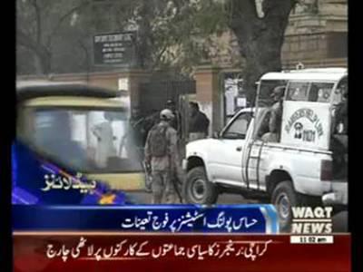 Waqtnews Headlines 11:00 AM 05 December 2015