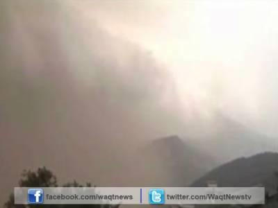 آئندہ چوبیس گھنٹوں کے دوران مالاکنڈ ڈویژن اور گلگت بلتستان میں بعض مقامات پر ہلکی بارش اور برفباری کا بھی امکان ہے۔