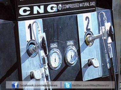 پنجاب میں دو ماہ کے تعطل کے بعد سی این جی سٹیشنز کو گیس کی فراہمی بحال کردی گئی۔
