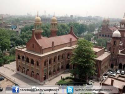 لاہور ہائیکورٹ نے بھارت سے درآمد ہونے والی جیولری کو ٹیکس سے استثنیٰ دینے کے خلاف دائر درخواست کو ابتدائی سماعت کے لئے منظور کرلیا۔
