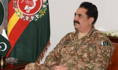 آرمی چیف جنرل راحیل شریف کی زیرصدارت اہم اجلاس ہوا