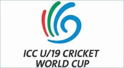 انٹرنیشنل کرکٹ کونسل نے نے انڈر نائنٹین کرکٹ ورلڈ کپ 2016 کا شیڈول جاری کردیا
