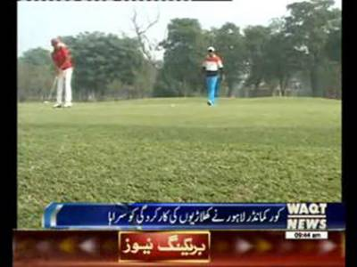 Golf Competition in Lahore