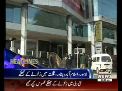 Waqtnews Headlines 01:00 PM 07 December 2015