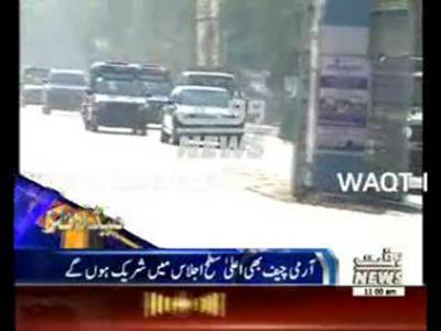 Waqtnews Headlines 11:00 AM 07 December 2015