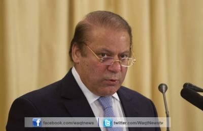وزیراعظم ہاؤس اسلام آباد میں پاکستان، افغانستان، چین اور امریکہ کے درمیان چار فریقی مذاکرات ہوئے