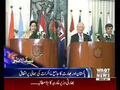 Waqt News Headlines 09:00 PM 09 December 2015