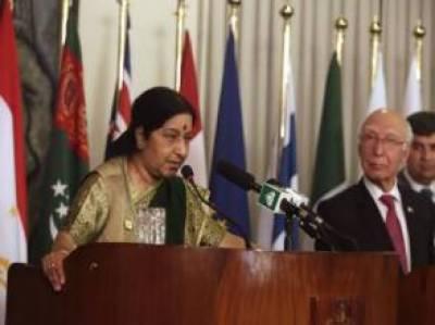 پاکستان اور بھارت کا جامع مذاکرات بحال کرنے پر اتفاق، مشترکہ اعلامیہ