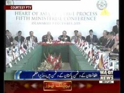 International Heart Of Asia Conference Held In islamabad