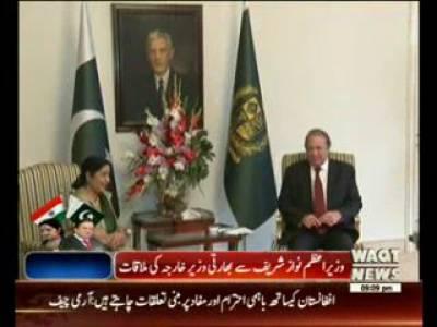 Nawaz Sharif meeting With Sushma Swaraj
