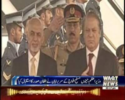 Afghan President Ashraf Ghani Wellcome In Pakistan