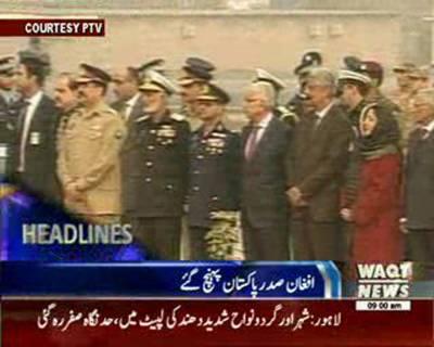 Waqtnews Headlines 09:00 AM 09 December 2015
