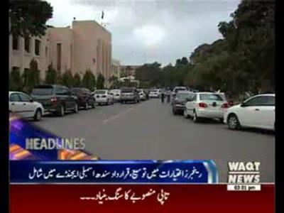 Waqtnews Headlines 03:00 PM 13 December 2015