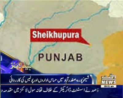 Waqtnews Headlines 09:00 AM 13 December 2015